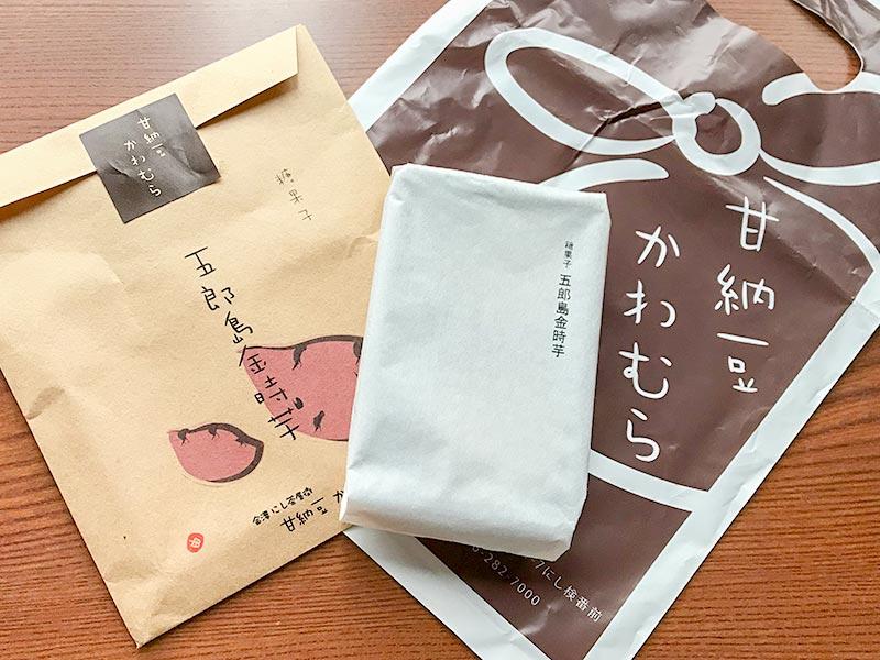 甘納豆かわむらの五郎島金時芋