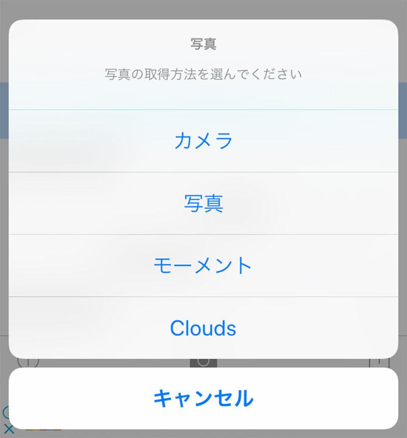 iPhone写真縮小イメージリサイズ・アプリ