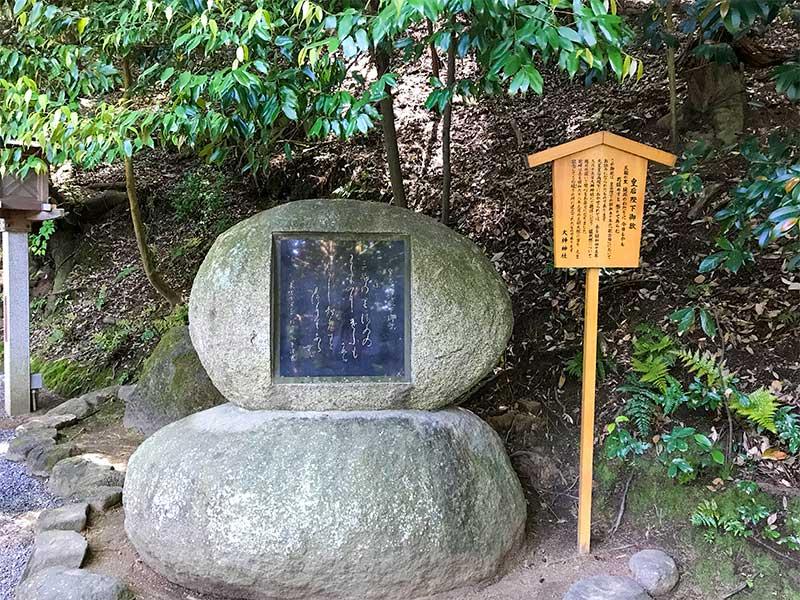 奈良・大神神社・狭井神社