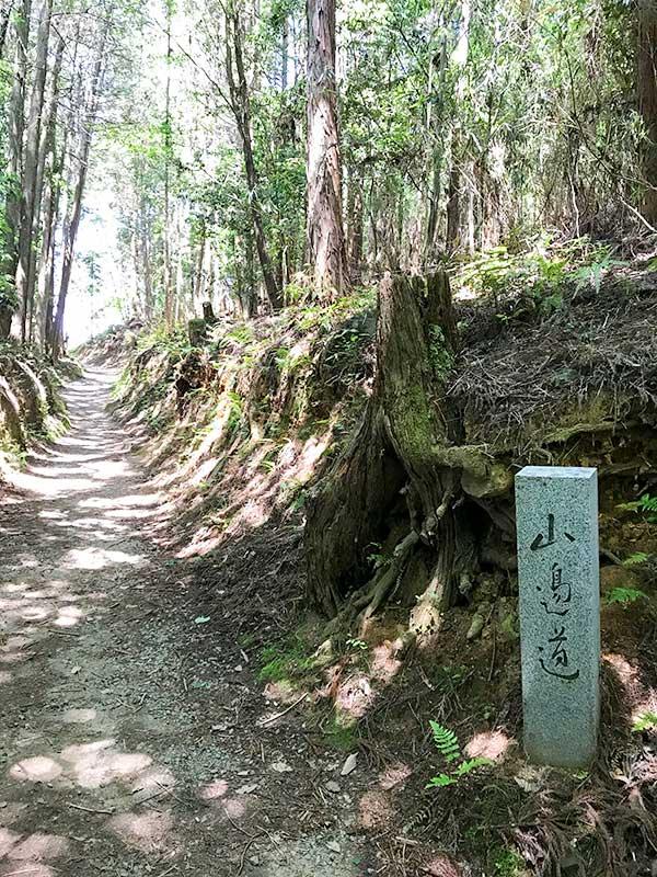 奈良・山の辺の道