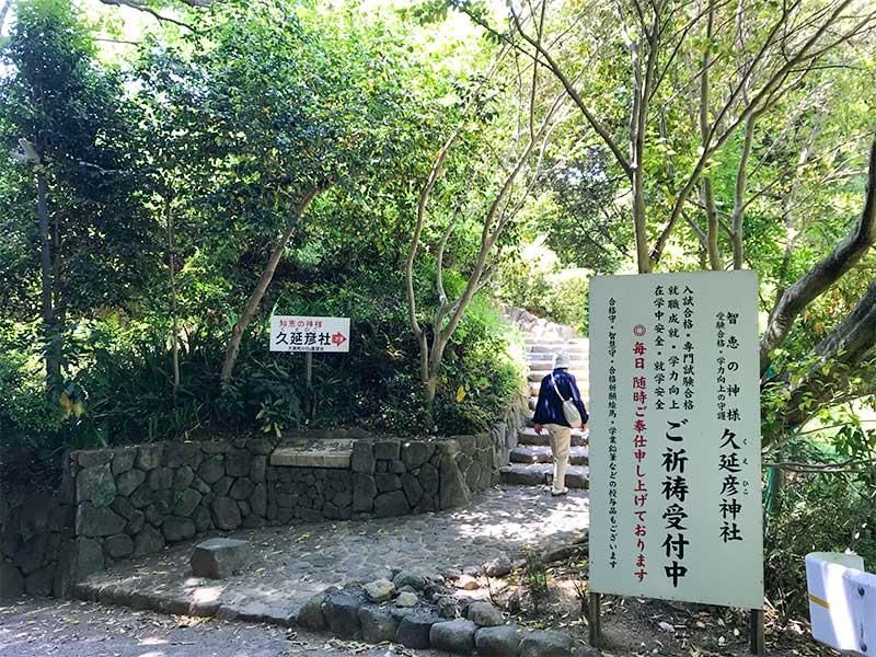 奈良・大神神社・大美和の杜展望台