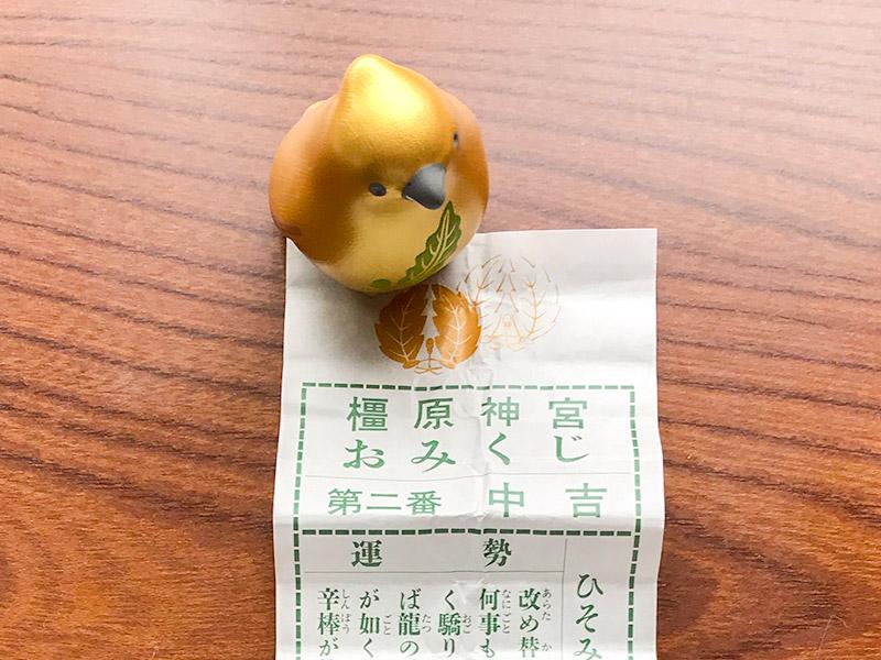 奈良・橿原神宮「金鵄おみくじ」