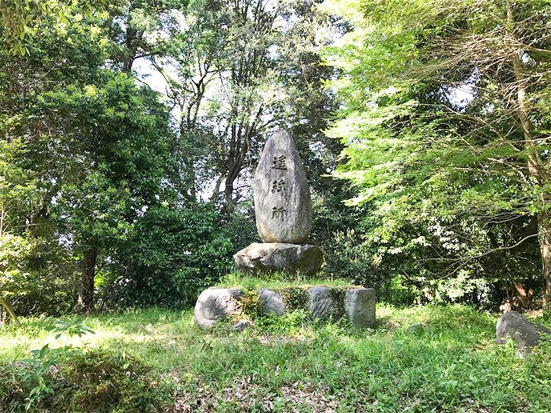 奈良・治田神社