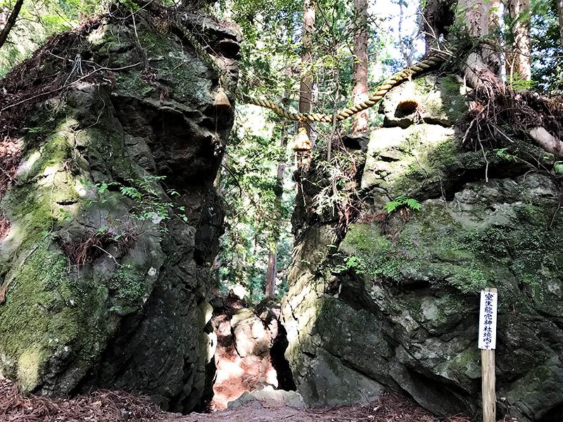 室生龍穴神社天の岩戸