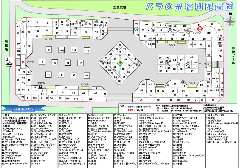 金沢のバラ園の品種マップ