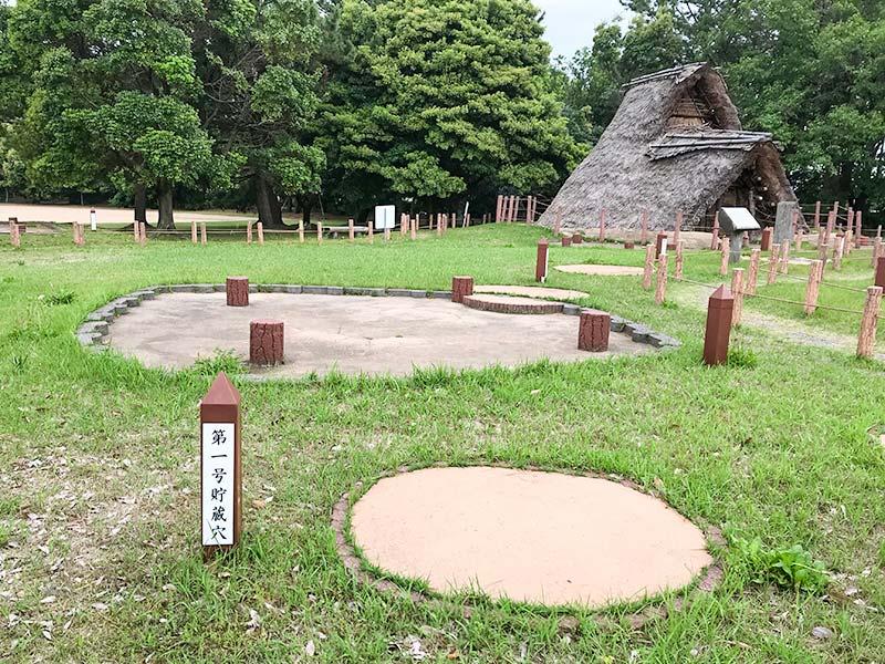 御経塚遺跡・縄文時代の遺跡