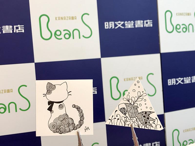 金沢ビーンズ・ゼンタングル・ワークショップ
