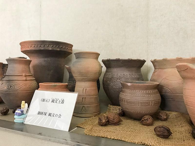 御経塚遺跡・ふるさと歴史館