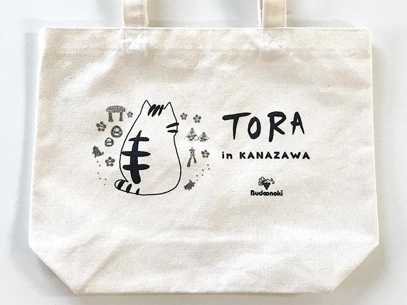金沢にゃんこトラ(ぶどうの木)のトートバッグ