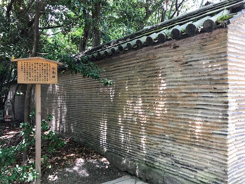 熱田神宮・信長塀
