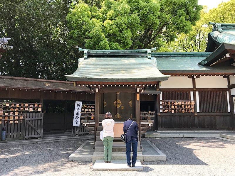 熱田神宮・事代主社