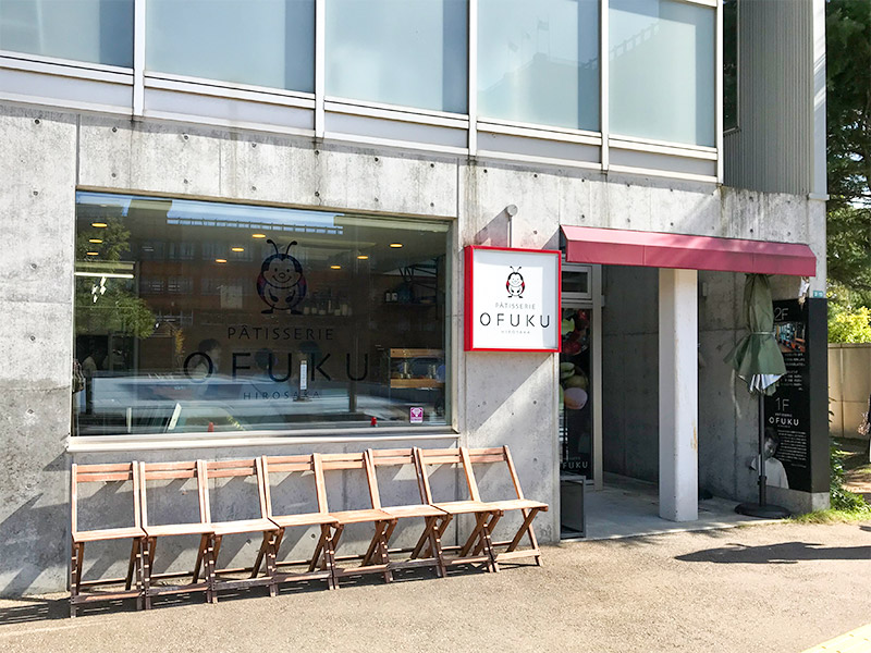 pâtisserie ofuku hirosaka(パティスリーオフク金沢広坂)