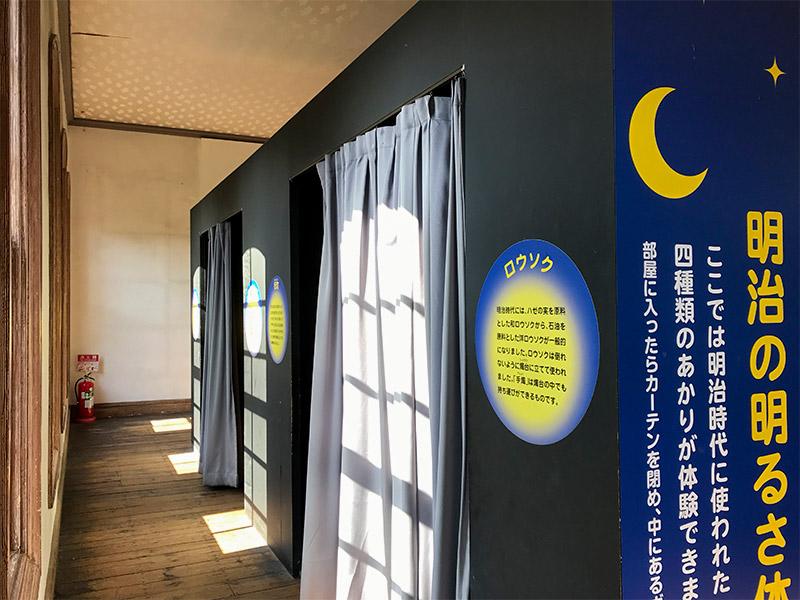 るろうに剣心×博物館明治村