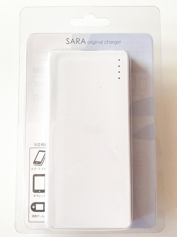 モバイルバッテリー・ライトニング変換ケーブル