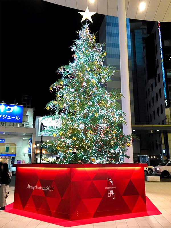 金沢片町きららクリスマスツリー