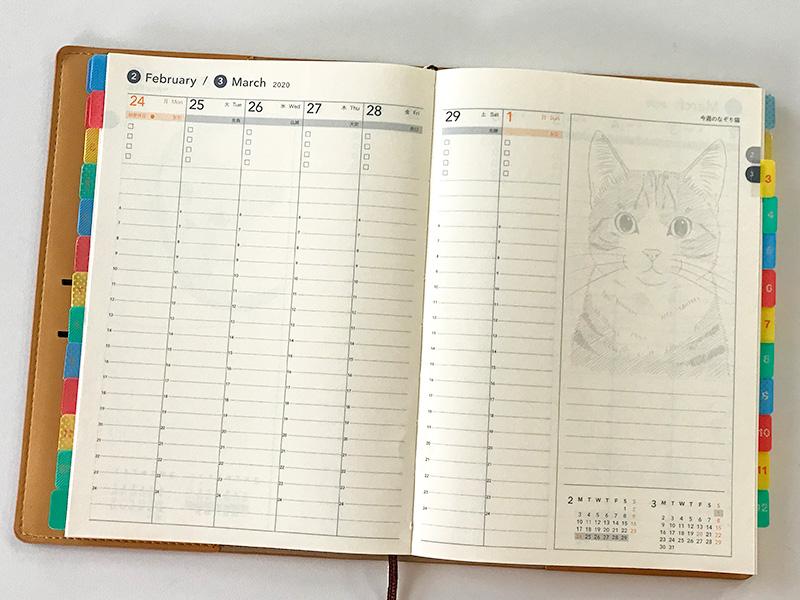 なぞり猫手帳カスタム