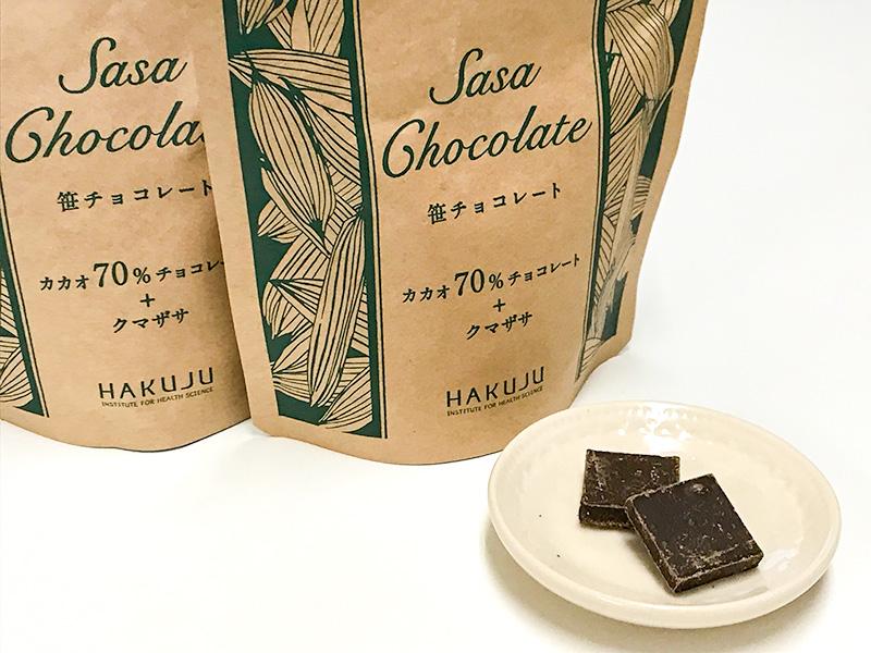 笹チョコレート