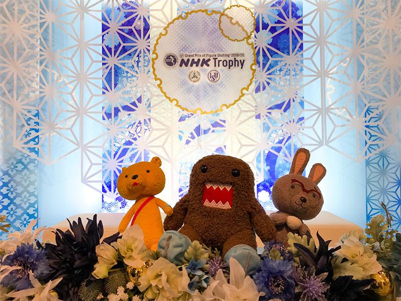 NHK杯フィギュアスケート観戦記