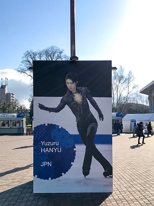 2019NHK杯フィギュアスケート