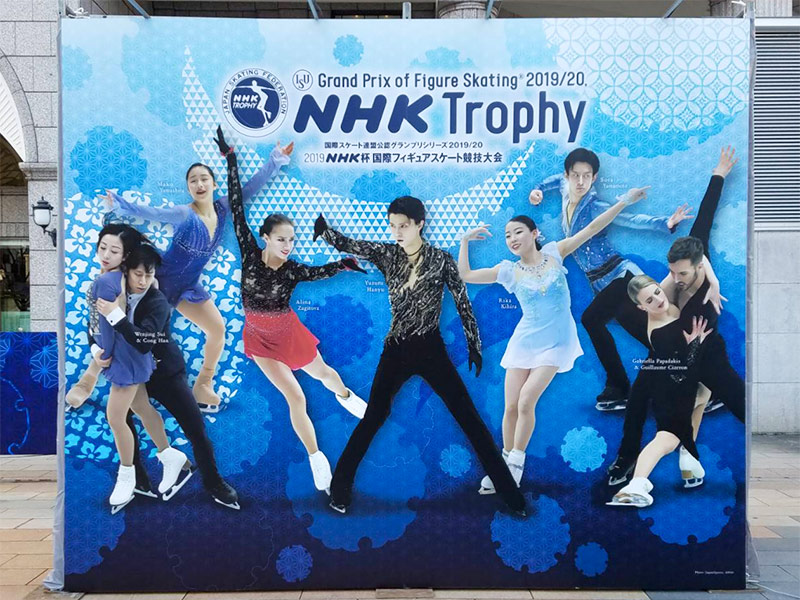 2019NHK杯フィギュアスケート真駒内アイスアリーナ