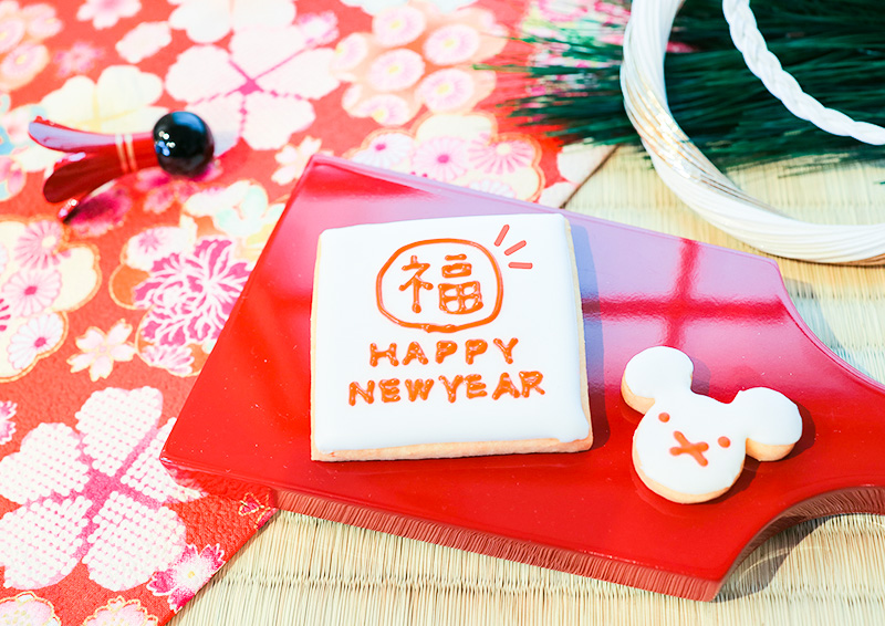 新年明けましておめでとうございまs
