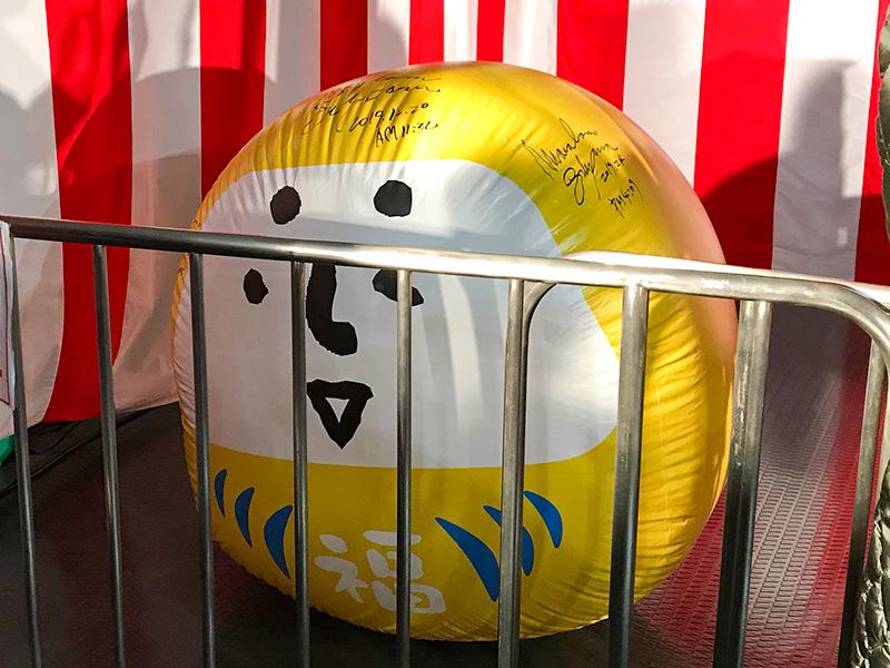 福山雅治冬の大感謝祭其の19ましゃだるま