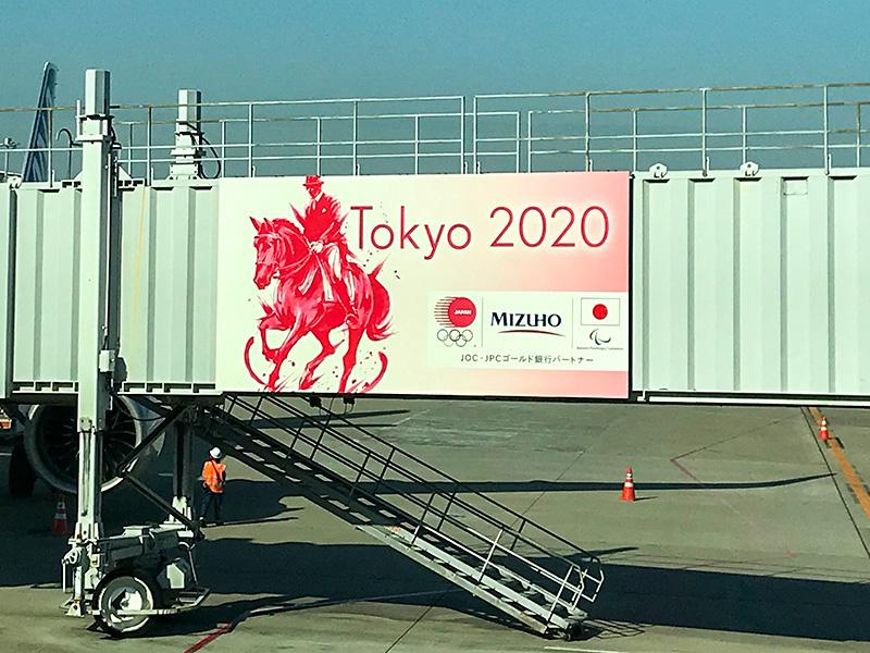ANA東京オリンピック