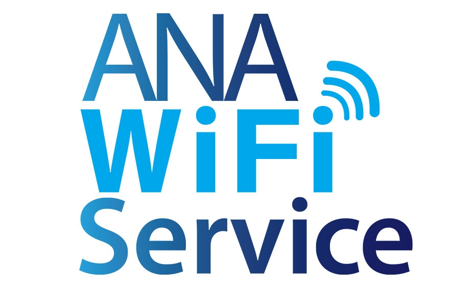 ANA国内線Wi-Fiサービス