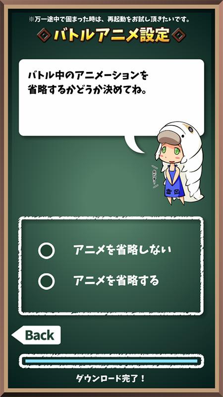 英語勉強ゲーム英語物語