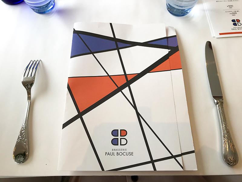 金沢カフェ&ブラッスリー「ジャルダン ポール・ボキューズ」