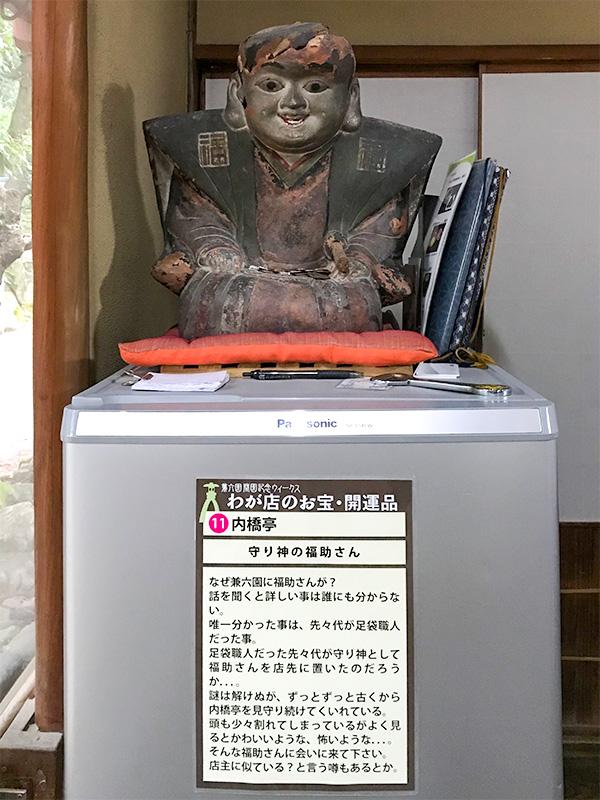 兼六園・内橋亭