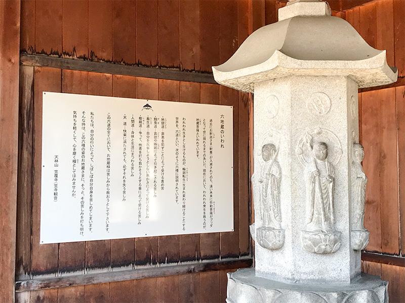 縁結びと厄払いの笠寺観音(名古屋)