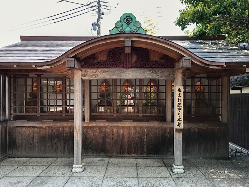 名古屋玉照姫泉増院