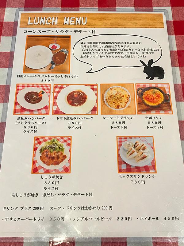 名古屋モーニング「カフェ セブンス ヘブン (Cafe Seventh Heaven)」