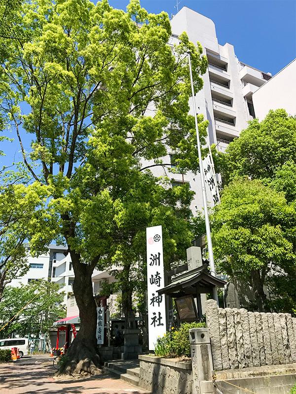 名古屋・洲崎神社