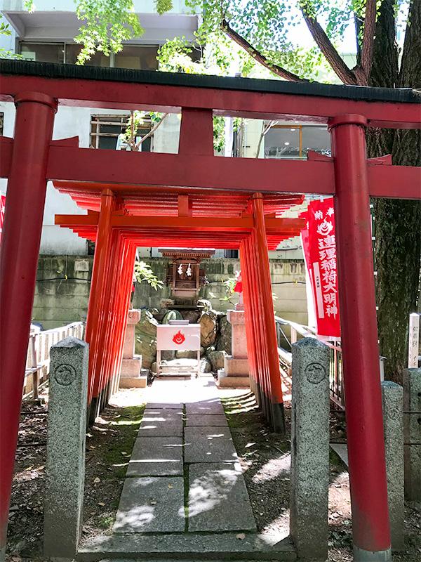 名古屋・若宮八幡社・連理稲荷神社