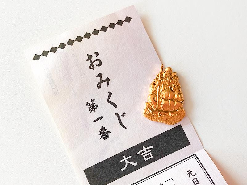 若宮八幡社 七福神おみくじ