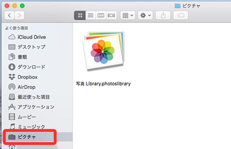 mac写真ライブラリ外付けHDD移動