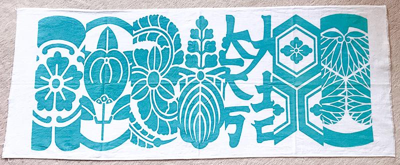 長浜城家紋手ぬぐい