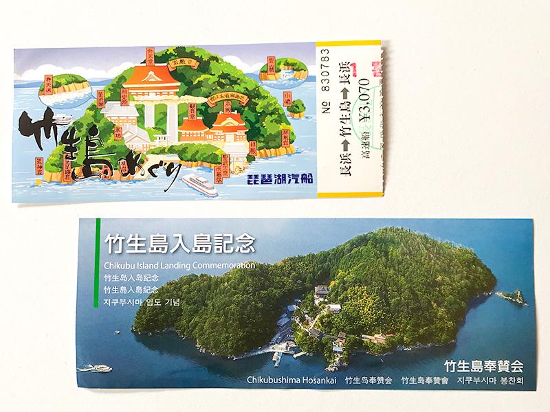 竹生島(滋賀県・琵琶湖)