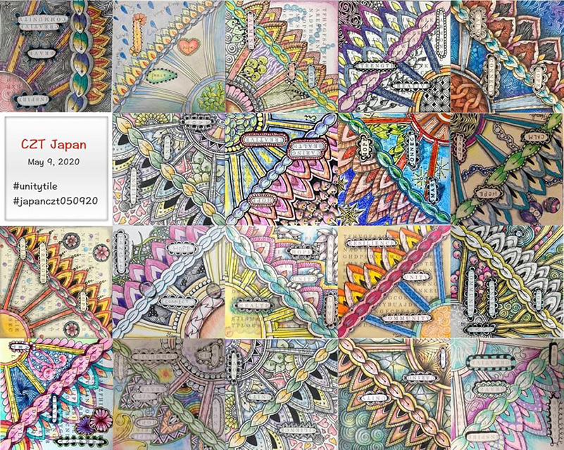 zentangle Unity Tile(ゼンタングル・ユニティ・タイル)