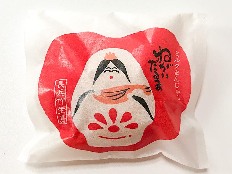 竹生島おみやげ「弁天さまミルクまんじゅうねがいだるま」