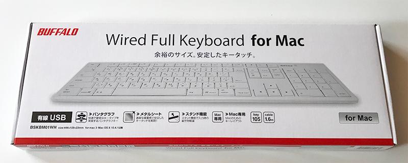 Macキーボード