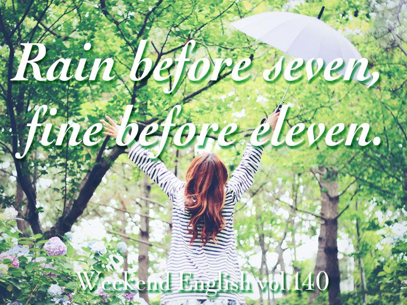rain before seven, fine before sleven