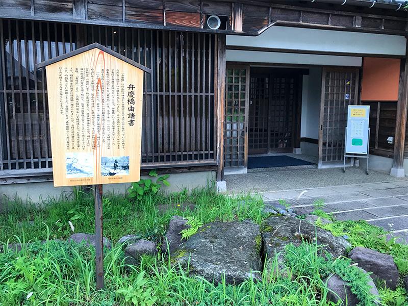白山キッシュハウスQui(クゥーイ)