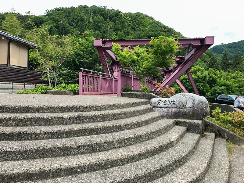 山中温泉鶴仙渓あやとり橋