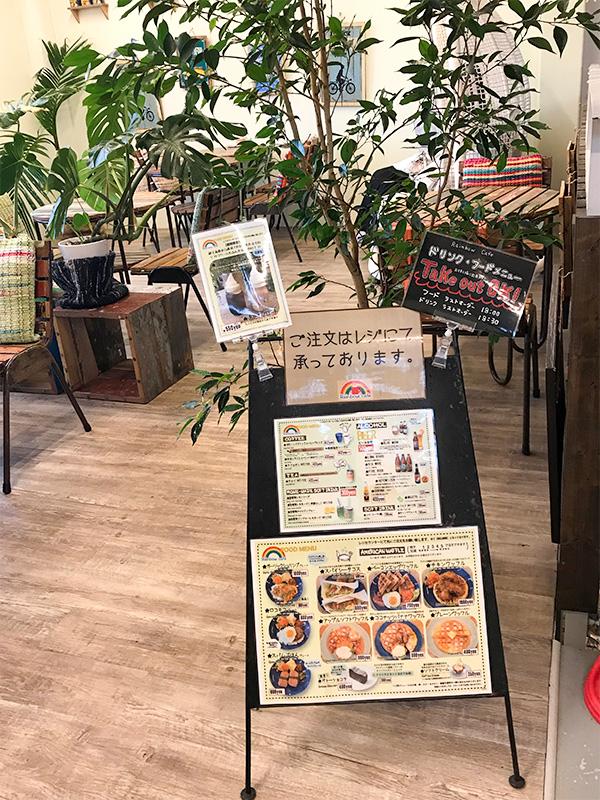 雑貨&カフェ マライカ BAZAAR 金沢店