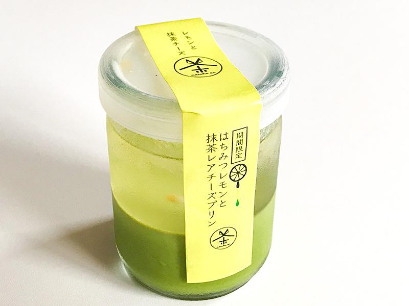 山中温泉・抹茶庵・はちみつレモンと抹茶レアチーズのプリン
