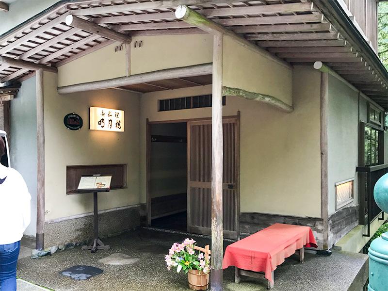 山中温泉料亭「明月楼」