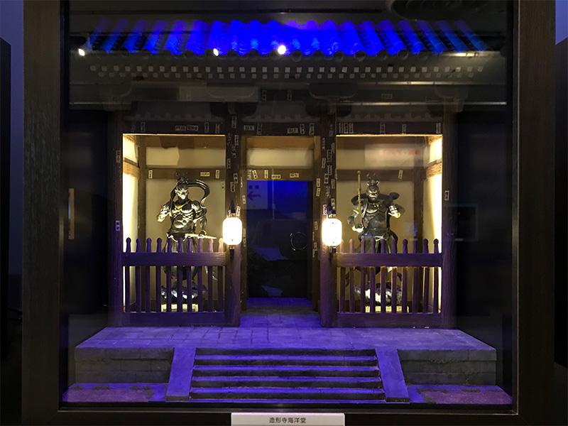 海洋堂フィギュア展(金沢めいてつエムザ)
